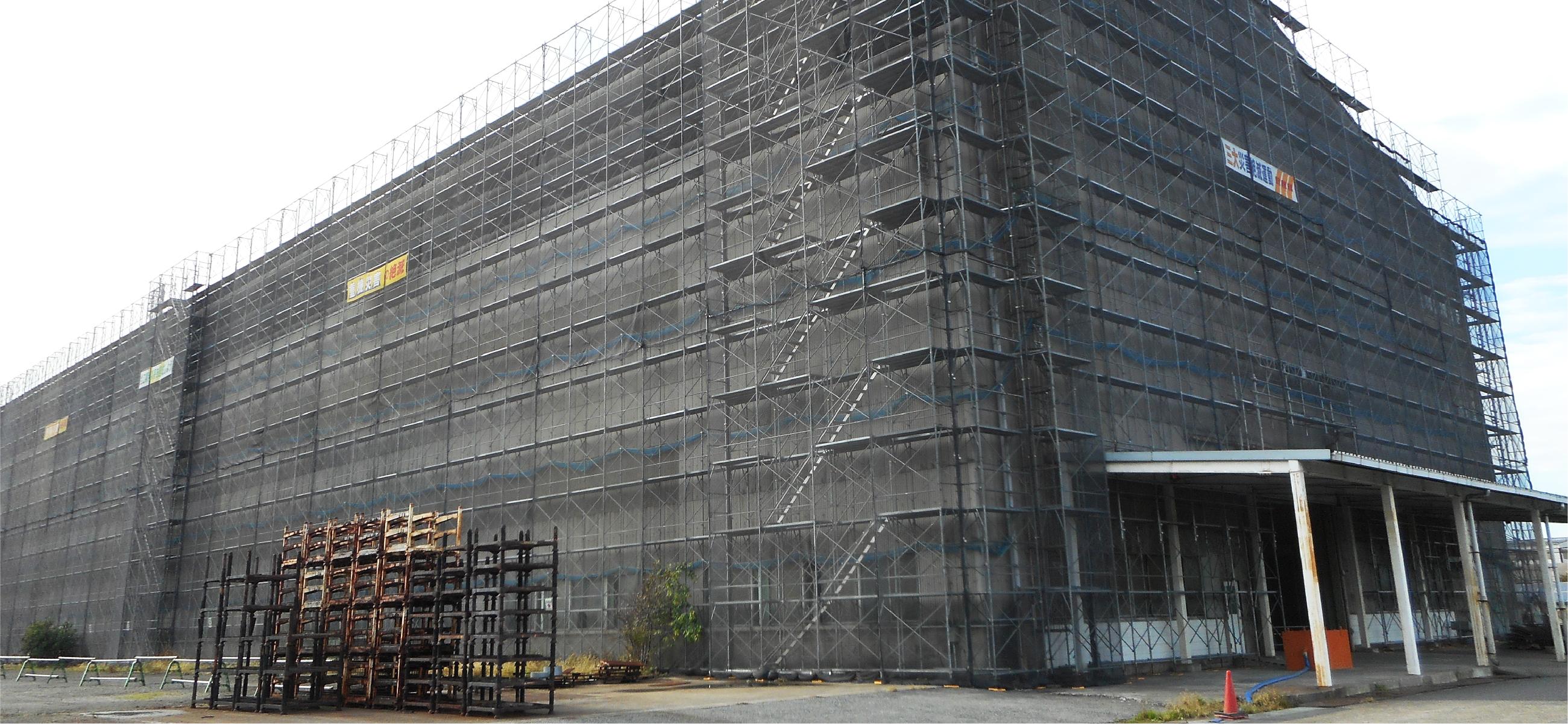 千葉市原市工場<br>修繕工事一式